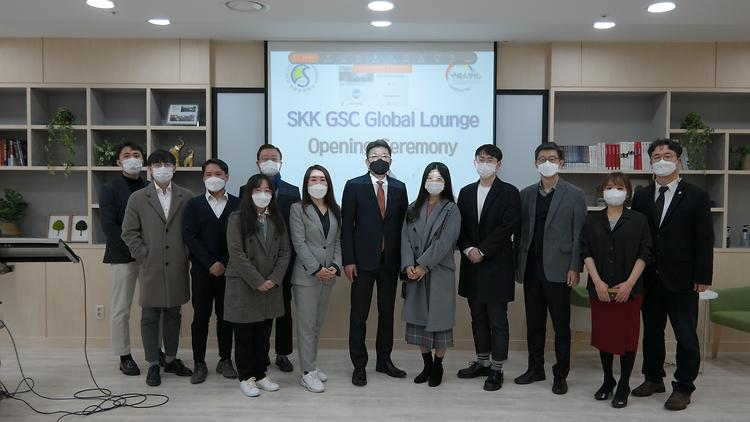 Opening Ceremony of 'GSC Global Lounge' at Graduate School of China
